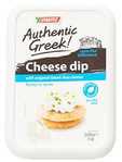 Ifantis Authentic Greek Cheese Dip 200 G