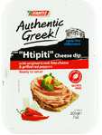Ifantis Authentic Greek Htipiti Cheese Dip 200 G