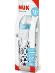 Nuk Kiddy Cup 12m+ World Cup 300ml