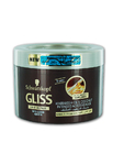 Schwarzkopf Gliss Hair Repair Marrakesh Mask 200ml
