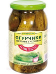 Steinhauer Pickled Gherkins Garlic & Dill 880g