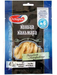 Octopus Dried Calamari Rings 40g