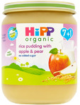 Hipp Organic Rice Pudding Apple & Pear 160g