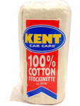 Kent Car Care 100% Cotton Stockinette