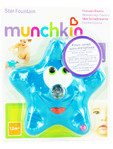 Munchkin Star Fountain Foam Bath 12m+