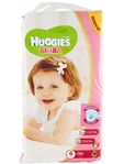 Huggies Girl Grande 7-18kg X50 + Free Wipes