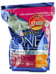 Purina One Urinary Care Dry Food Chicken 800g Offer €1 Off