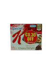 Kelloggs Special K Dark Chocolate Bars