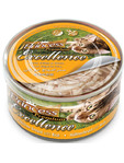 Princess Premium Excellence Gold Chicken Breast With Rice Tin 70gr