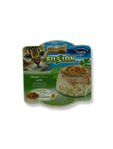 Princess Premium Fusion Chicken With Rice & Lamb Pots 70gr