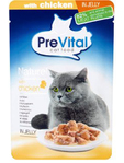 Prevital Cat Food Pouch Tuna In Jelly 85g