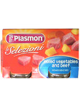 Plasmon Mixed Vegetables & Beef X2 120gr