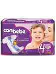 Canbebe Nappies Mini X40