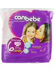 Canbebe Nappies X Large X26