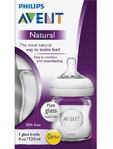 Avent Feeding Bottle 120ml Glass