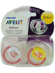 Avent Fashion Exclusive Soother Silicone X2
